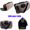 2017 OEM multifunction shopping dog bag pet carrier from China