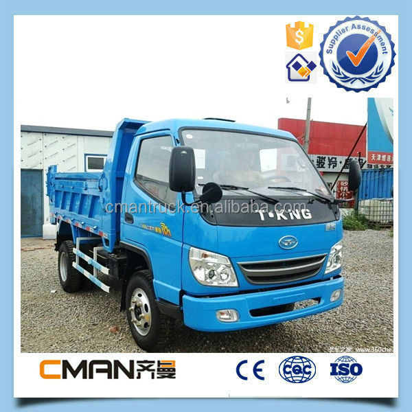 china white colour T-king light left hand drive 4 wheel drive 1 ton dump trucks for sale