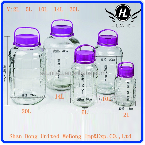 hot sell 2L/5L/10L/14L/20L custom giant glass water/storage bottle manufacturer