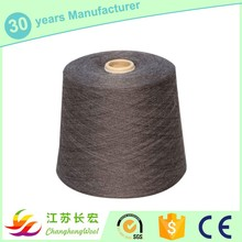 Special customized cheap acrylic wool tam yarn
