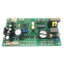 PCB design consumer electronic pcba assembly manufacturer