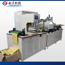 manufacturer of automatic medical stoma bag making machine