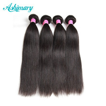 Brazilian human hair 100% virgin straight hair extension from xuchang factory