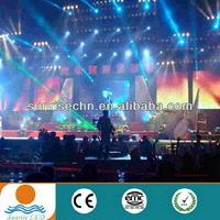 epister high power led stage decoration background