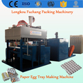 waste paper forming egg tray machine / paper egg tray production line /egg box forming machinery-whatsapp:0086-15153504975
