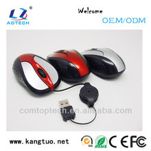 2014 best christmas Wired Promitional Gift Cordless small optical mouse usb
