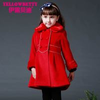 Wholesale boutique lovely girl's coat set for children's jacket