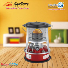 Japanese Kerosene Heater Kerosene Burner Mini Kerosene Heater for sale