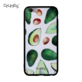 CTUNES Fruits Avocado Pattern Flexible TPU Soft Gel Protective Phone Cover Cases For Apple iPhone 7 / iPhone8