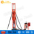 Light Weight Rotary Drilling Rig Used Water Drilling
