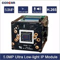 Hot Stock Product 5.0MP 19449 Star-light real time double board module for wholesales
