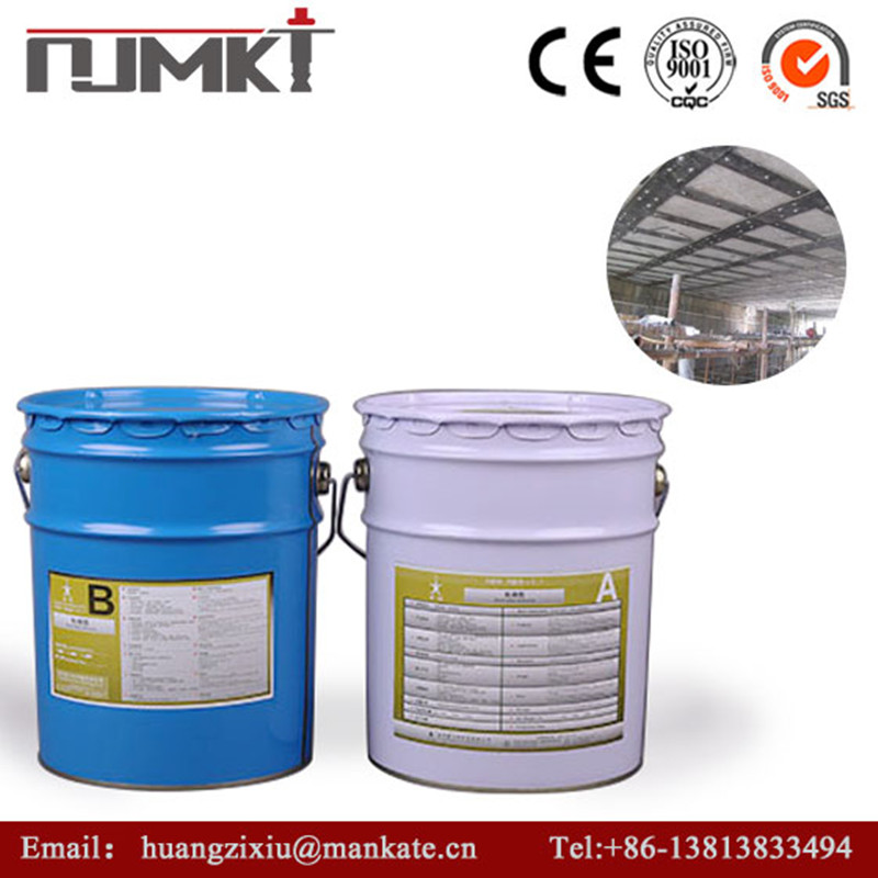 NJMKT Epoxy Resin For Concrete Adhesive High Strength Steel-bonded Adhesive