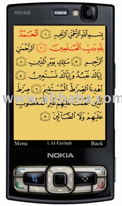 Quran Player Software On Nokia Mobile Phone