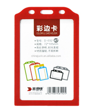 China Golden Supplier Colourful Card Holder For Office