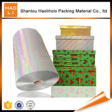 PET metallized holographic film for cosmetic packaging