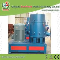 Film Agglomerator/Plastic Machine/ Granulation Machine