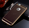 Electroplating Leather Grain Soft TPU Luxury Male Phone Case For iphone 7 Cover Case
