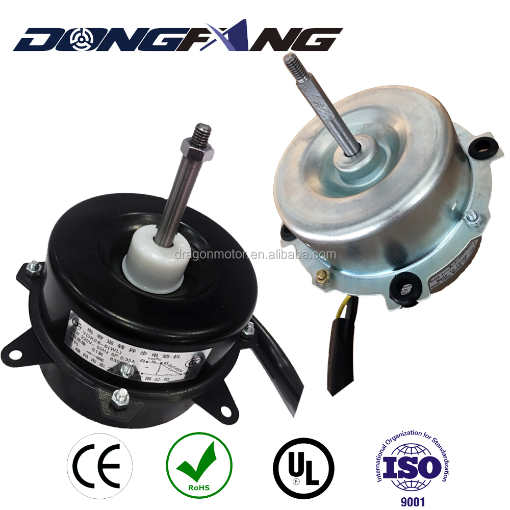 YDK Chinese Manufacturer Split Air Conditioner Fan Motor