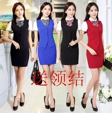 Extreme Stretch red blue Jacket and Ribbed Sheath Dress business long Skirt Suits