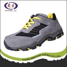 good prices made in China brand name safety shoes for construction