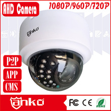 ANKO Hight Quality Megapixels Lens Network 1080P Home Security Camera