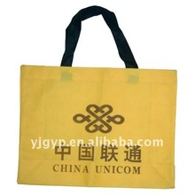 2012 HOT!Promotional!High quality promotional 100gsm non woven mobile phone bag