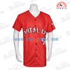 new style 2014 china oem custom dry fit baseball jersey