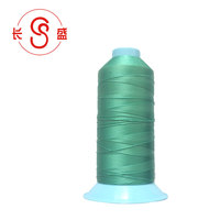 Wholesale Bonded Continuous Nylon 66 Manufacturers