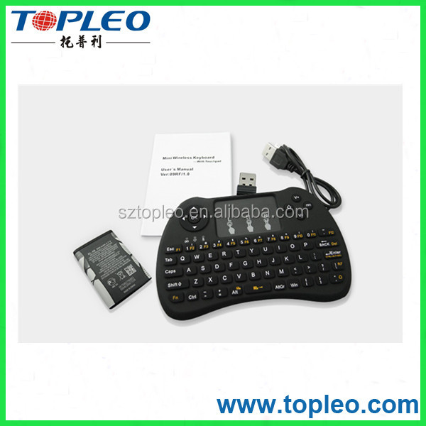 2017 New Private Model H9 Mini Keyboard For Xbox Windows