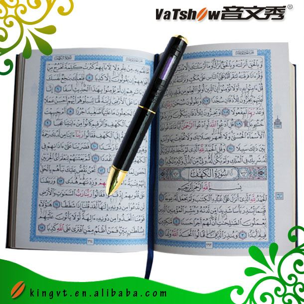 al quran mp3 player