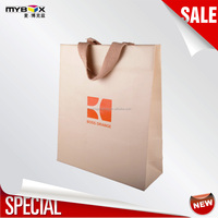 Product Packaging Recyclable Bag Luxury Brand Bags Paper Shopping Bag#