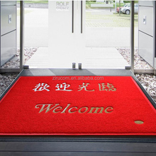 PVC coil door mat for Entrance , Indoor, Outdoor and Vestibule Areas camping door mat