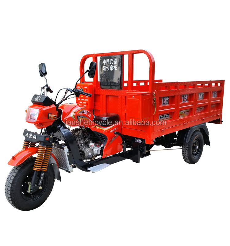 heavy-duty 300cc trike motorcycle water cooled three 3 wheels