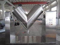 Chemical machinery New V powder mixer mixing equipments