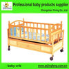 Baby Cot Bed With Drawer Baby Furniture For Sale