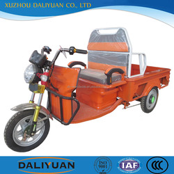 Daliyuan electric pedal cargo tricycle apsonic tricycle