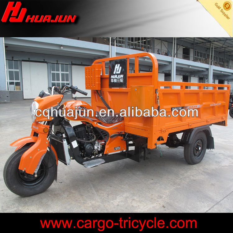 HUJU 175cc moto tricycle for cargo / tricycle trailer / tricycle bicycle for sale