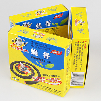 fly mosquito coil repellent coil