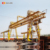 MG Heavy Duty 60 Ton Wide Span Double Girder Gantry Crane