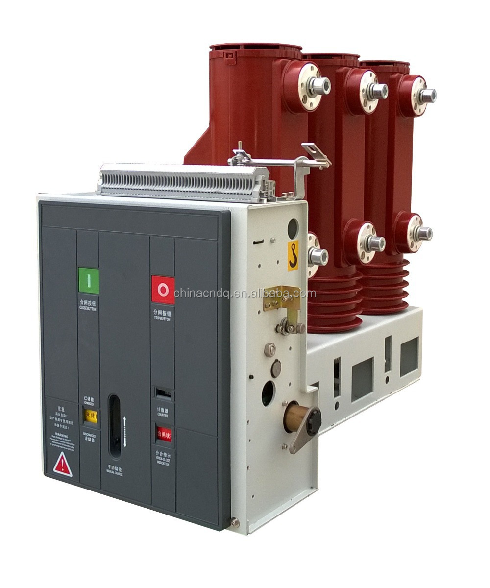 CE ISO9001 Electrical 25KA 630A,1250A,1600A,2000A,2500A,11KV VCB With Trolley For Switchgear