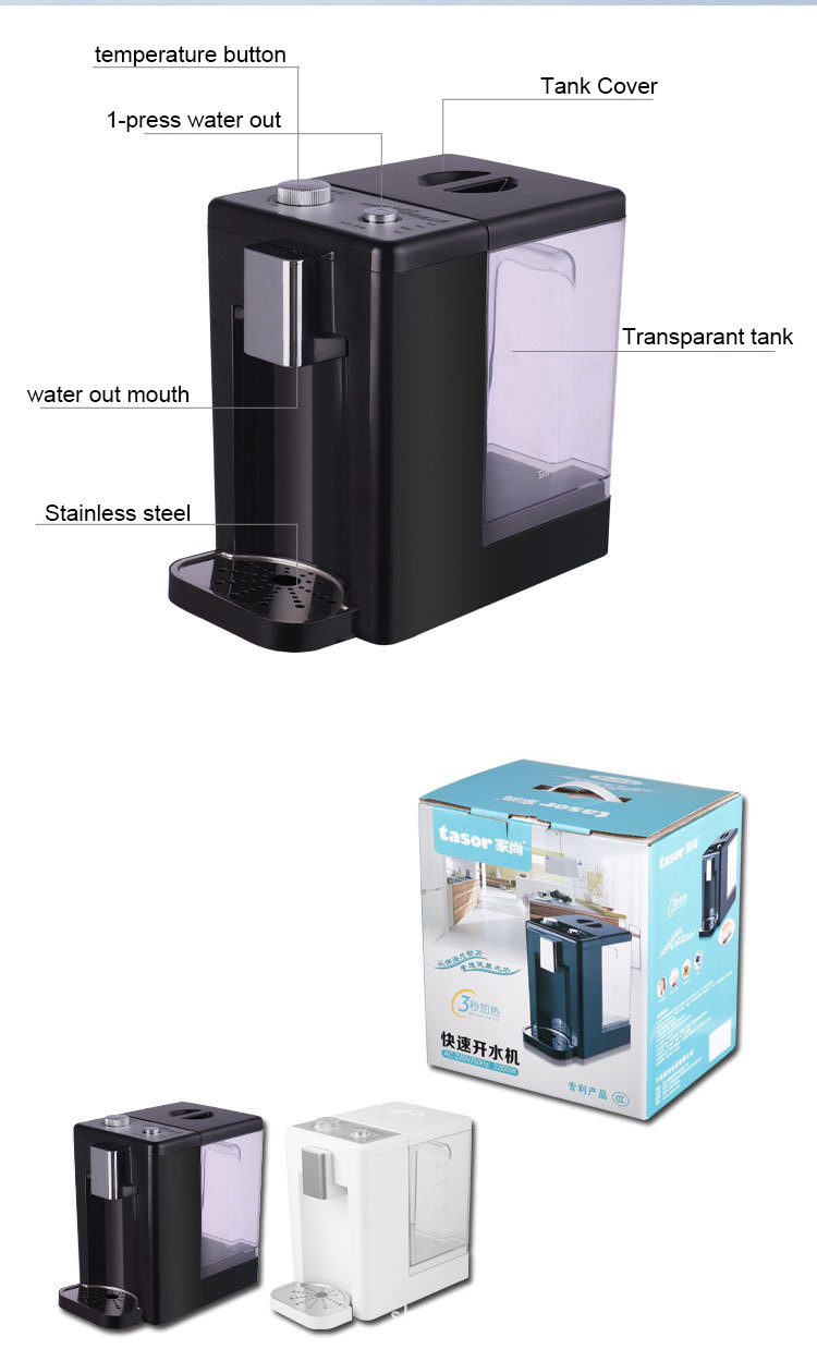 Fast Heat Heater Water Dispenser Table Top Small Electric Kettle Automatically Without Speed Hot Boiling Water