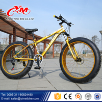 "Hot new products 4.0 fat bike tire for 26"" alloy frame snow bike from China fat snow bike manufacturer/Fat bicycle for sale"