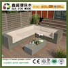 Outdoor balcony flooring materials Composite Timber cheap price wpc flooring