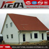 German Style Modular Home Prefabricated Steel Villa House 086