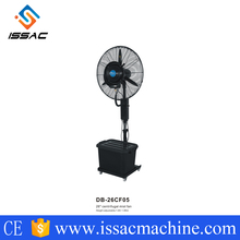 small capacity supply Premium centrifugal mist fan humidifier fan