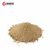 /product-detail/boiler-castable-refractory-cement-62013533510.html