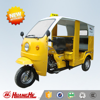 china popular cute passenger tricycle