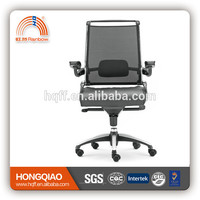 office furniture new style business office chair manager chair table design