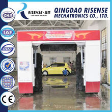 Car Cleaner Fine Price Car Washing Equipment In China