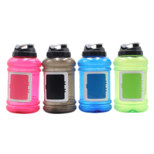Popular Sport Water Bottle Water Jug,Portable Drinking Bottle 2.2L BPA Free Resin Reusable Big Capacity Drinking Container